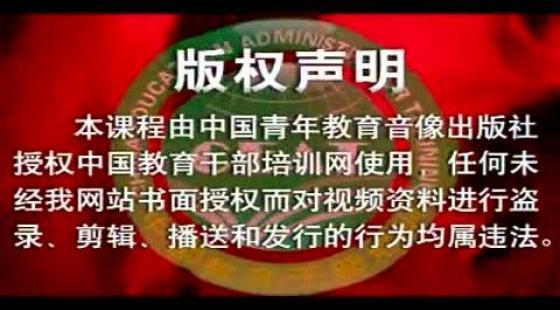 1992 市场经济_...economic system,建立社会主义市场经济体制的概念是在1992年...